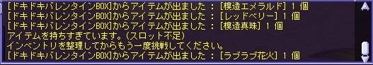 TWCI_2012_2_12_21_23_39.jpg