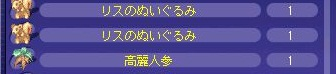 TWCI_2012_2_16_23_44_50.jpg