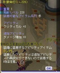 TWCI_2012_2_20_23_38_17.jpg