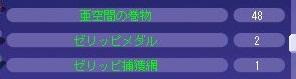 TWCI_2012_2_24_23_40_49.jpg