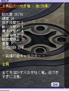 TWCI_2012_2_27_22_42_32.jpg