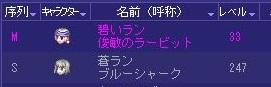 TWCI_2012_2_5_21_56_1.jpg
