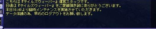 TWCI_2012_3_11_16_14_47.jpg