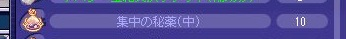 TWCI_2012_3_14_21_36_16.jpg