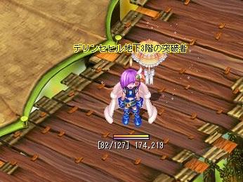 TWCI_2012_3_1_23_50_50.jpg