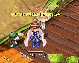 TWCI_2012_3_31_0_9_4.jpg