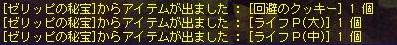 TWCI_2012_3_4_21_27_55.jpg