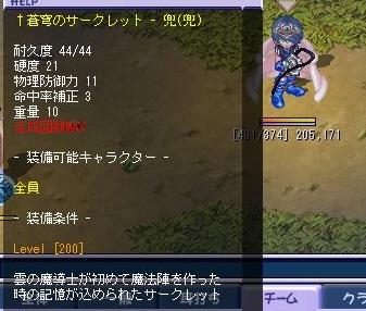 TWCI_2012_4_14_23_17_0.jpg