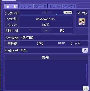 TWCI_2012_4_15_0_23_7.jpg