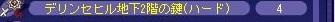 TWCI_2012_7_21_22_39_0.jpg