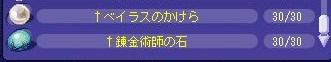 TWCI_2012_7_21_22_39_11.jpg