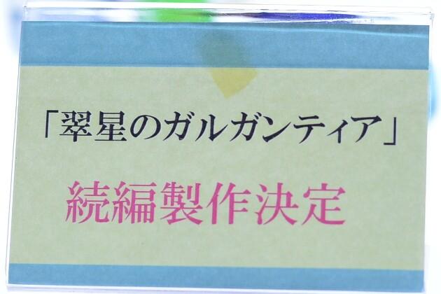 198_20131202224432fac.jpg
