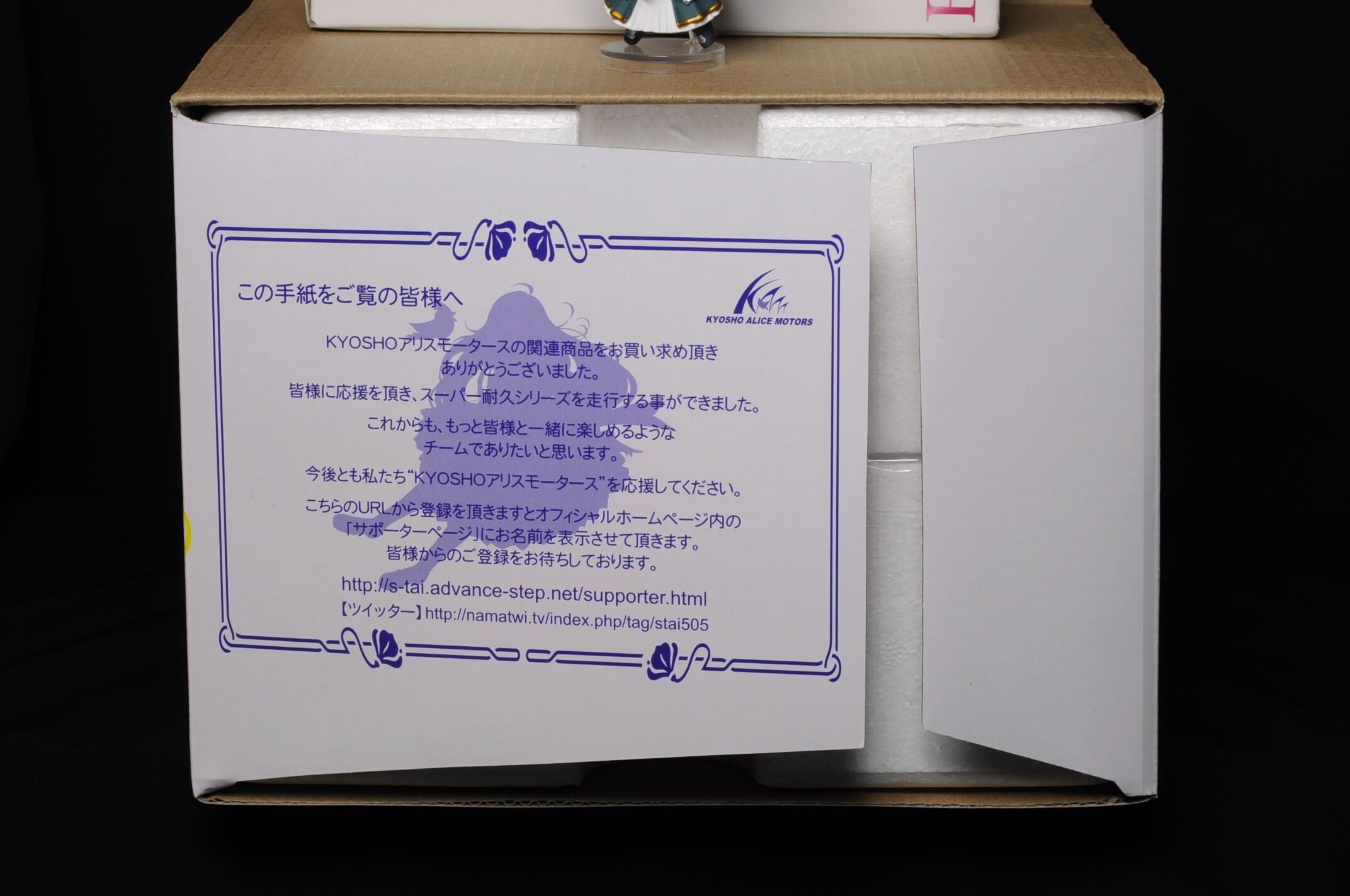 DSC_0006_20110827202647.jpg