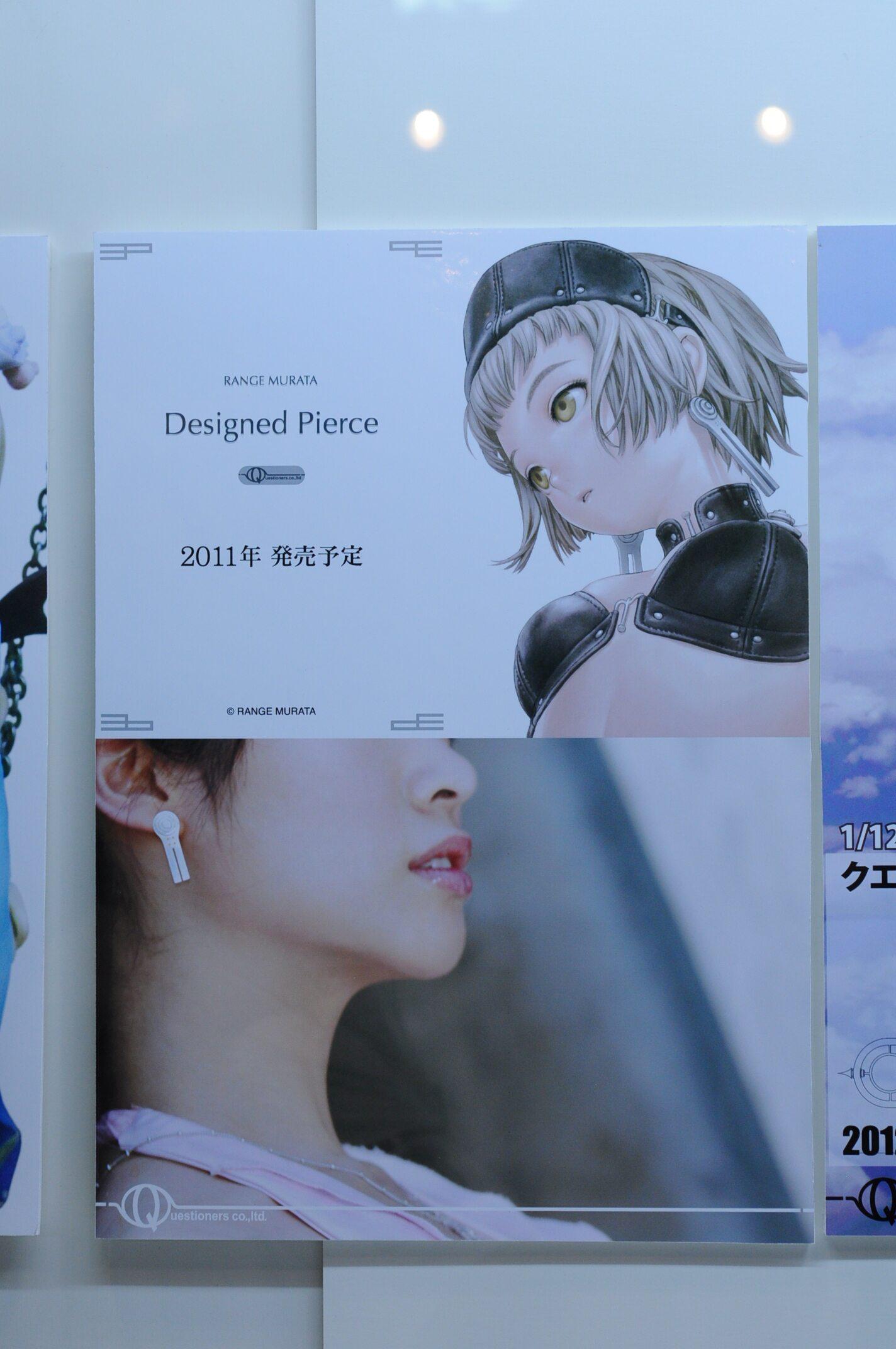 DSC_0049_01.jpg