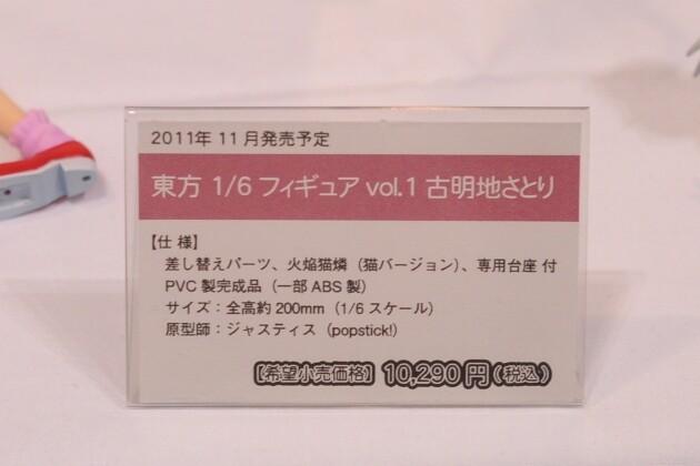 DSC_0060_20110725110419.jpg