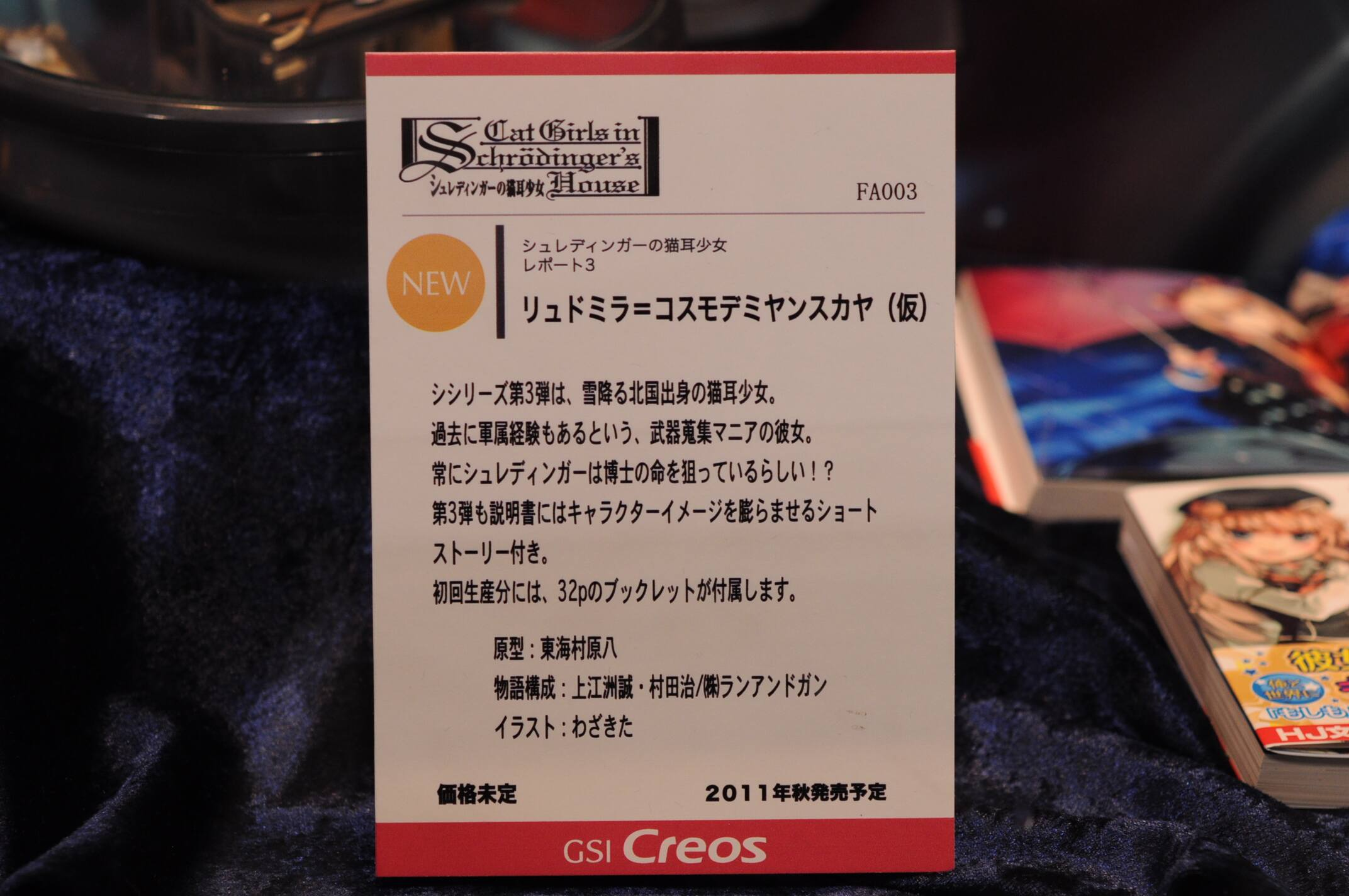 DSC_0088_20110725112102.jpg