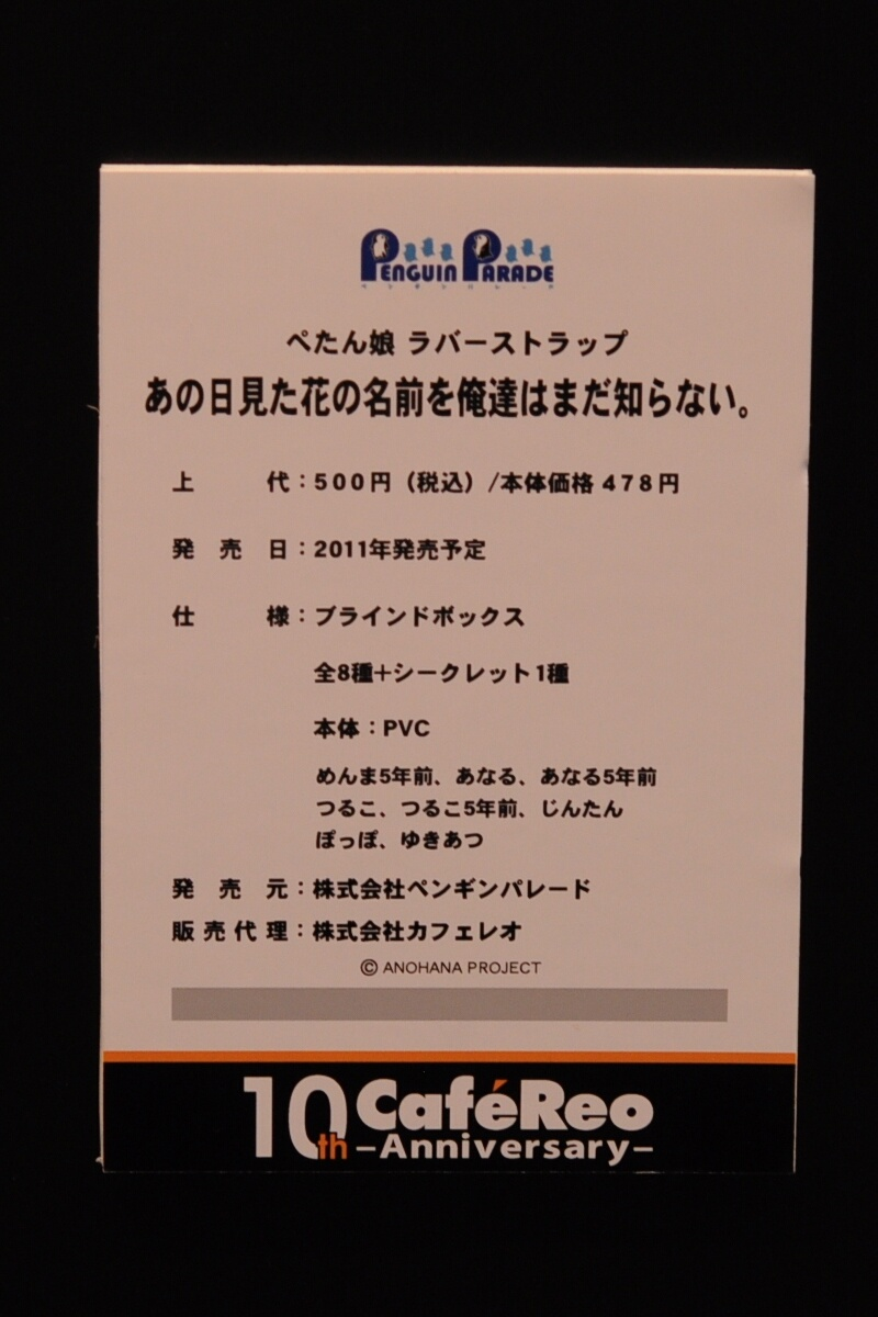 DSC_0143_01_20110727003207.jpg