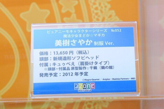 DSC_0205_20110725225027.jpg