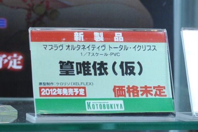 DSC_0206_02.jpg