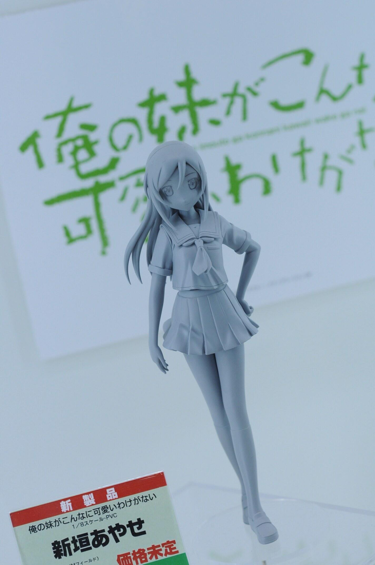 DSC_0260_02.jpg