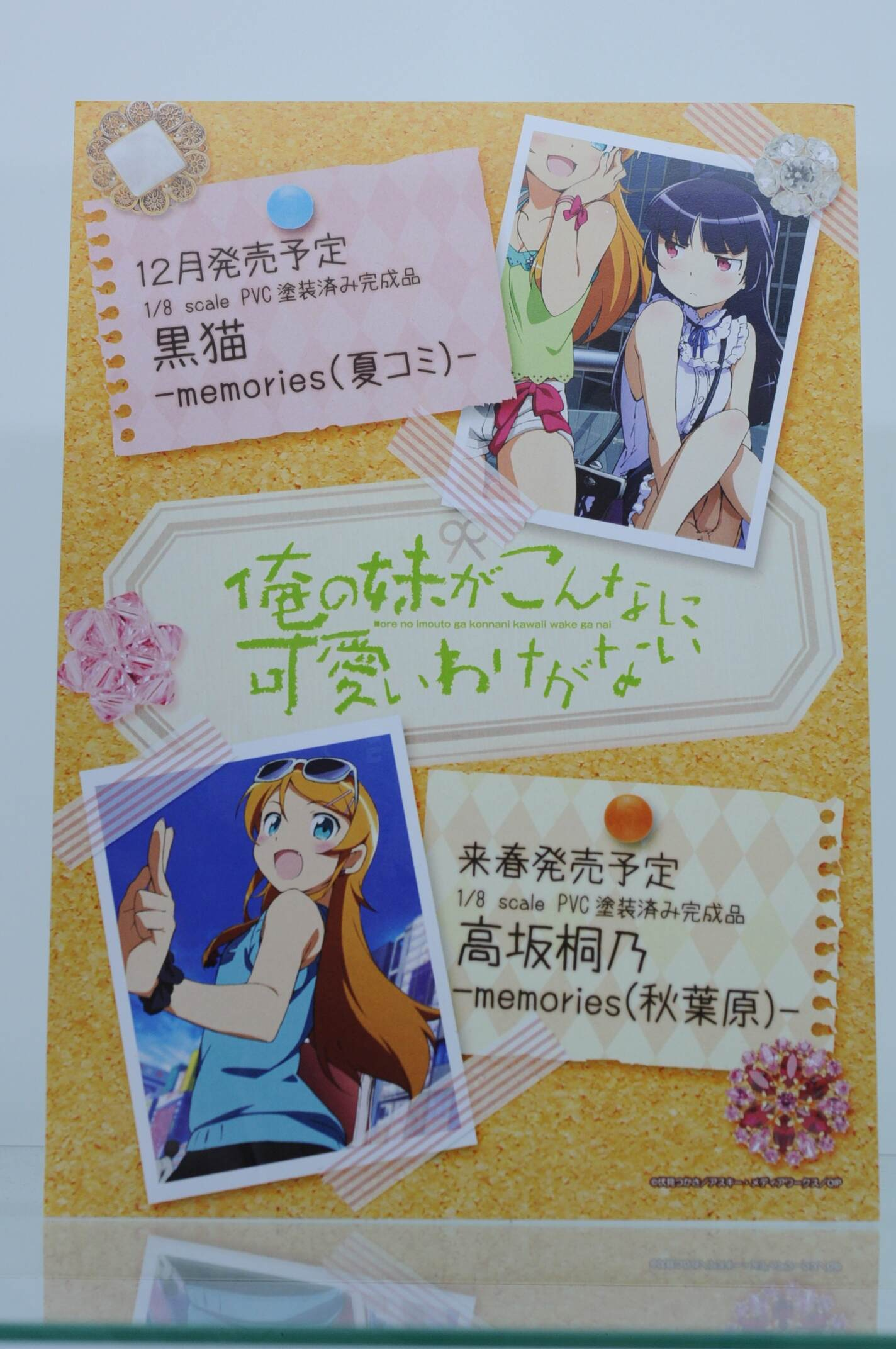 DSC_0288_02.jpg