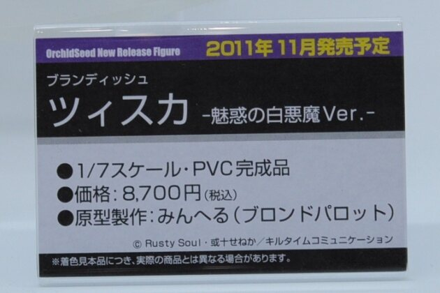 DSC_0318_20110726230008.jpg