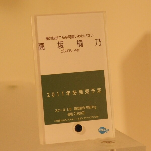 DSC_0615_01.jpg