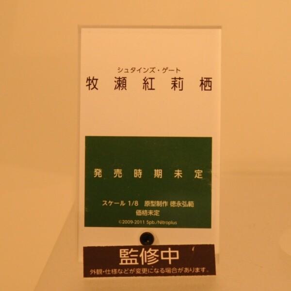 DSC_0643_01.jpg