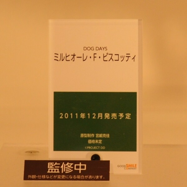 DSC_0825_01.jpg