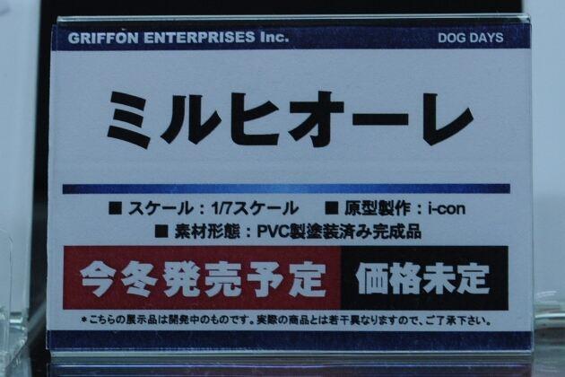 DSC_0870_20110727010353.jpg