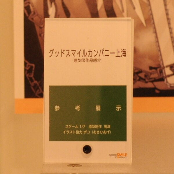 DSC_0970_01.jpg