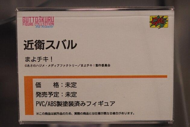 DSC_1053.jpg