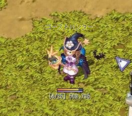 TWCI_2010_10_31_18_13_55.jpg