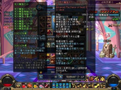 ScreenShot2011_0518_022129968.jpg