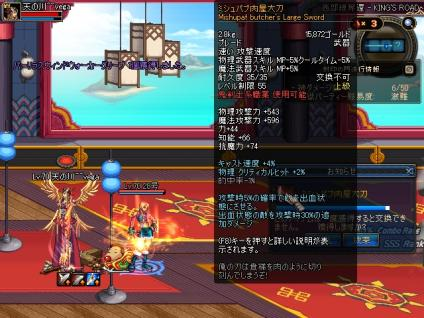ScreenShot2011_0523_125932968.jpg