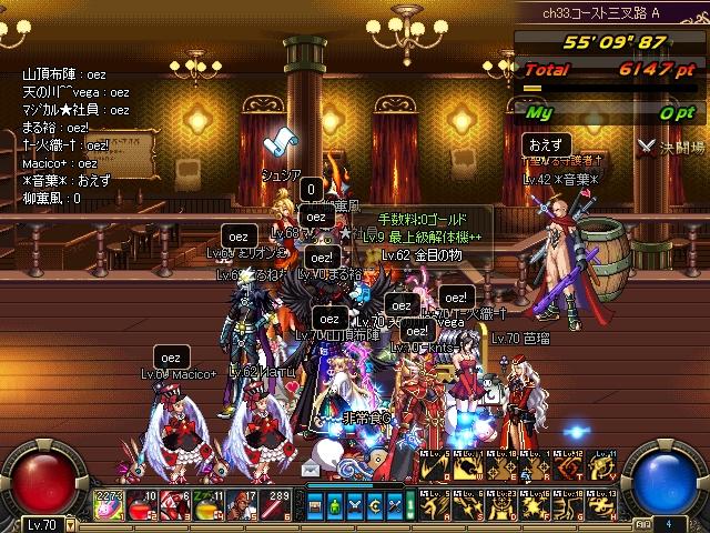 ScreenShot2011_0702_213448484.jpg