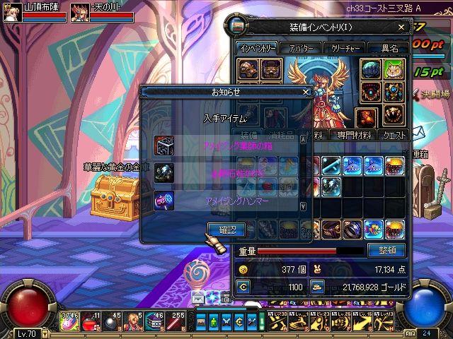 ScreenShot2011_0702_220501921.jpg
