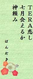 haiku1-1.jpg