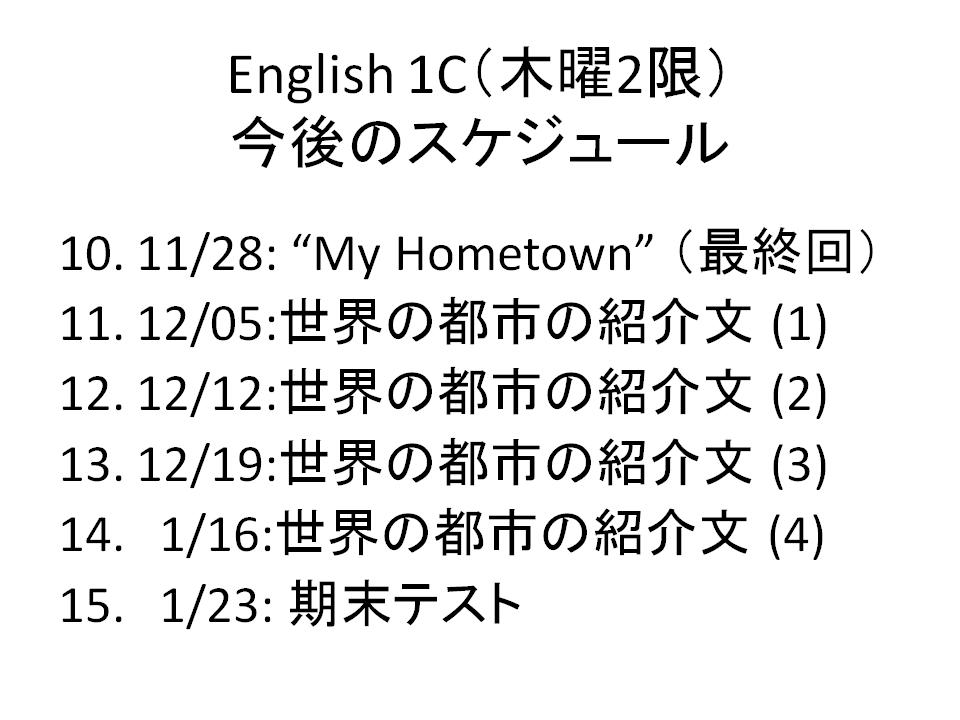 2013CUC添削メモ1010