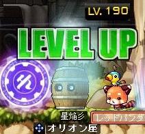 Maple110818_210259.jpg