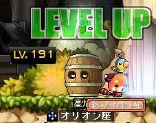 Maple110820_204630.jpg