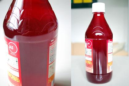 シソ酢の作り方 シソエキスの甘くないお酢 長期保存