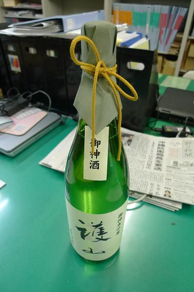120111護山の酒