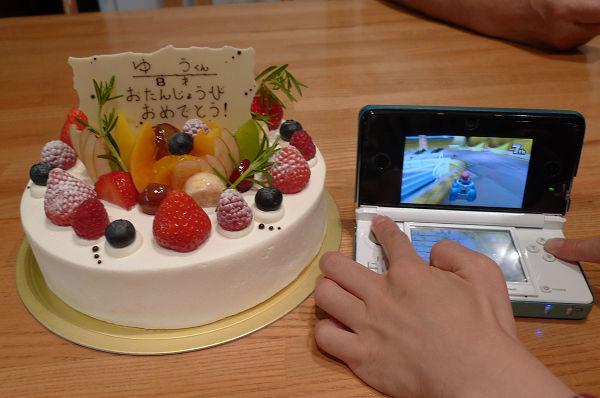 120526誕生日ケーキ