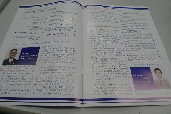 120528秋野先生02