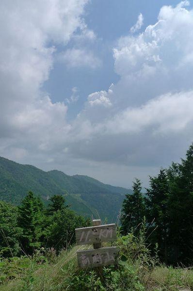 120826山歩倶楽部06