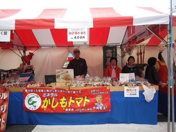 121028岐阜県農業フェスティバル03
