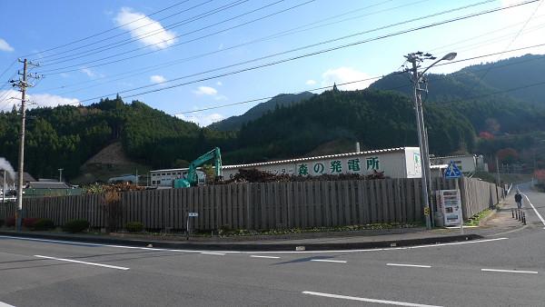 121120岐阜県木造住宅アドバイザー講習 (8)