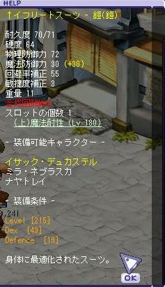 TWCI_2011_2_16_13_5_20.jpg