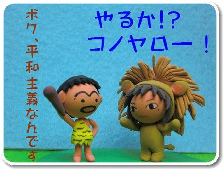 きもてる獅子座2